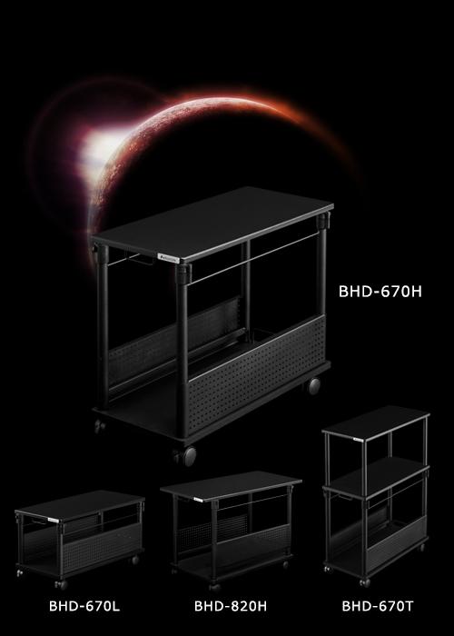 昇降式L字デスク BHD-670
