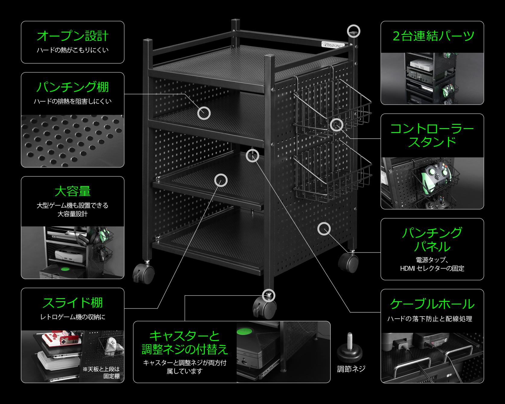 ⑥昇降式ブックシェルフを使ったゲーム機の収納アイデア