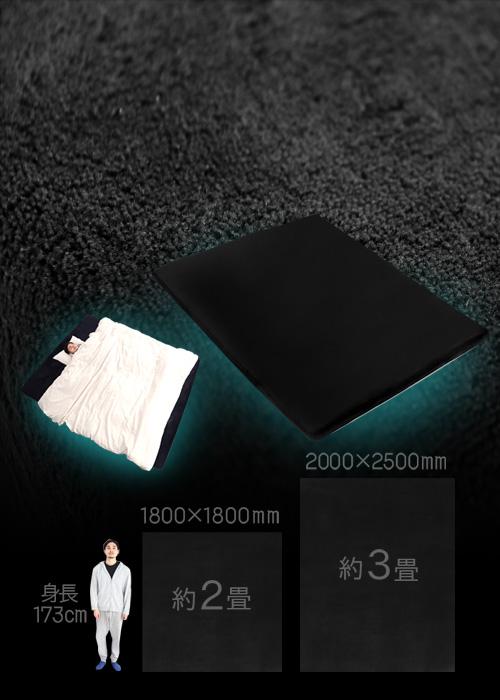 部屋ごとベッドラグ BBR-180 / 250