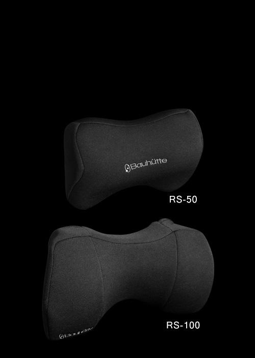 3Dゲーミングクッション RS-50 / RS-100