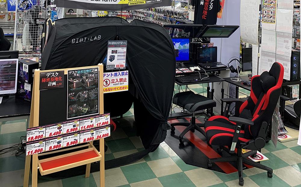 OAナガシマ 浜松西インター店