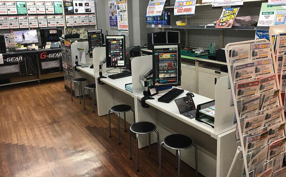 TSUKUMO DOS/Vパソコン館