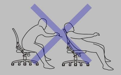 腰痛対策 正しい椅子の座り方