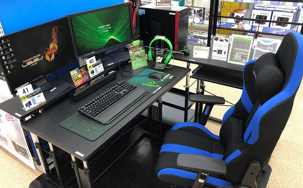工房 パソコン