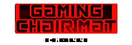 ゲーミングチェアマット BCM-144N