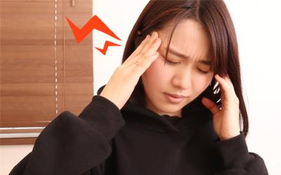 片頭痛の治し方。原因から症状、対処法や頭痛の種類まで徹底解説!