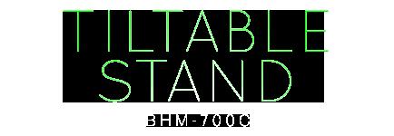 昇降式チルトスタンド BHM-700C-BK