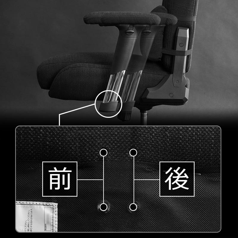 扶手安裝位置