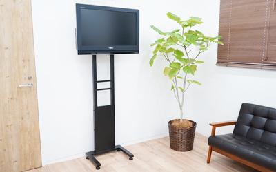 壁寄せテレビスタンドって実際どうなの? 7つのメリット・デメリット