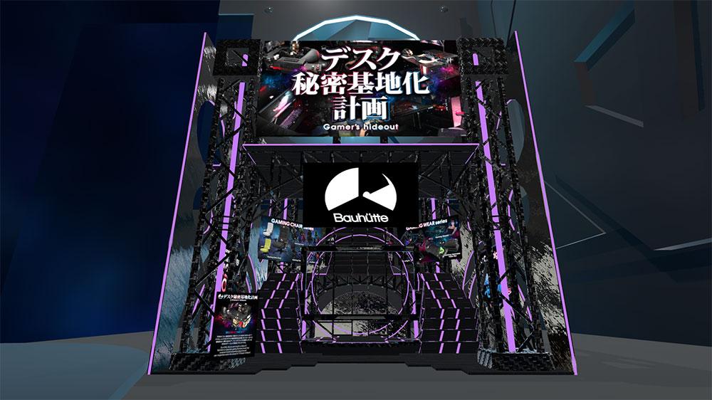 バウヒュッテがVRイベント「Game Vket Zero」に初出展!