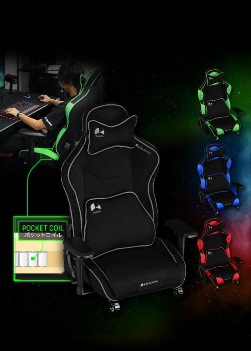 ゲーミング座椅子 GX-570